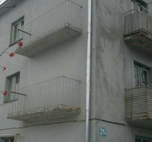 Funny Project Fails